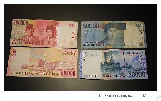 Bali14-紙鈔.jpg