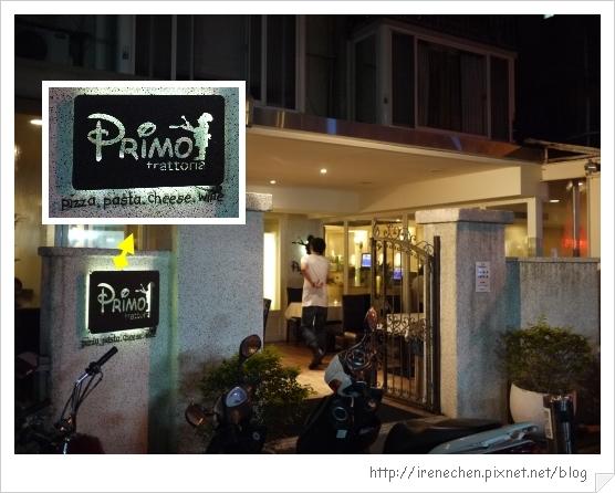 Primo-01-店外.jpg