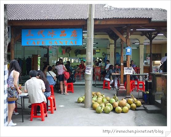 Bali181-海神廟(三代冰品店).jpg