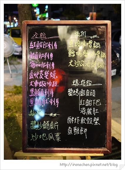 三峽八條壽司08-今日菜單.jpg