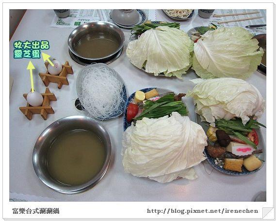 富樂台式涮涮鍋03-鍋和菜盤.jpg