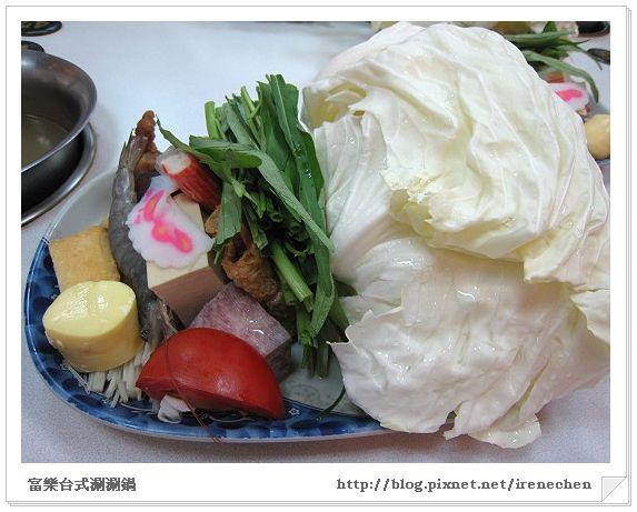 富樂台式涮涮鍋04-菜盤.jpg