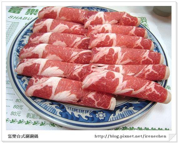 富樂台式涮涮鍋07-牛肉.jpg