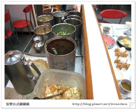 富樂台式涮涮鍋09-調味區.jpg