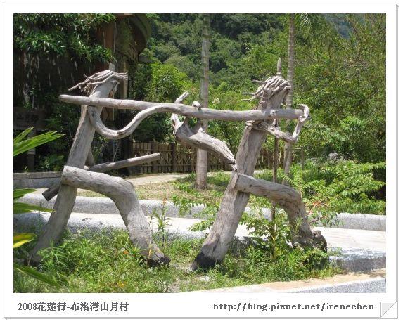 花蓮行03-3-布洛灣山月村.jpg