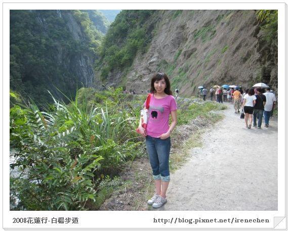 花蓮行07-5-白楊步道.jpg