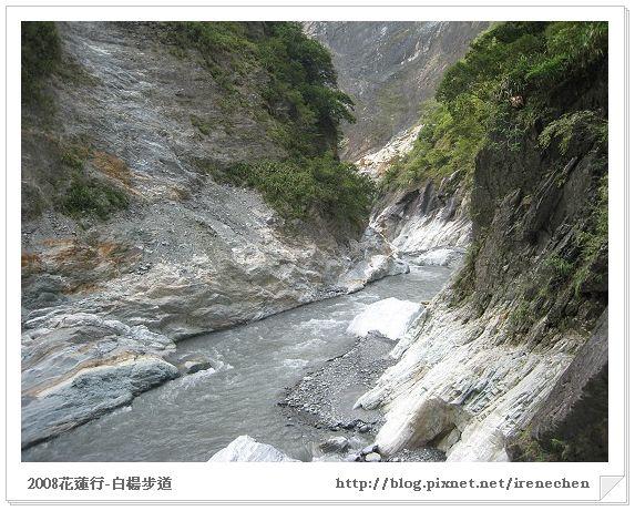 花蓮行07-10-白楊步道.jpg