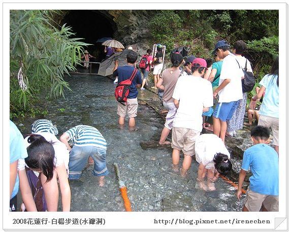 花蓮行07-12-白楊步道(水濂洞).jpg