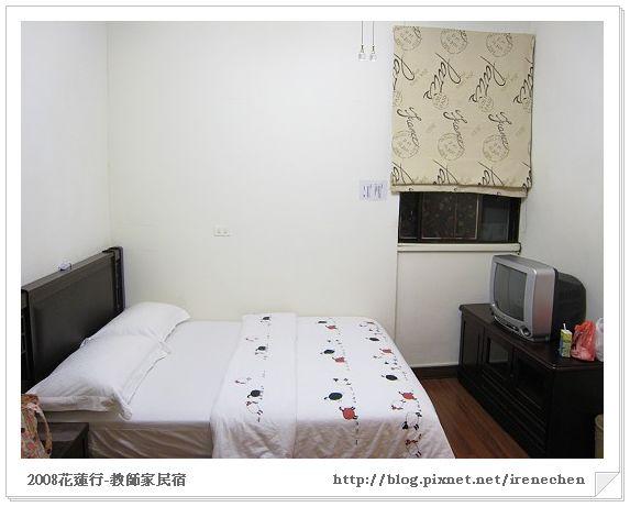 花蓮行11-7-教師的家民宿2.jpg