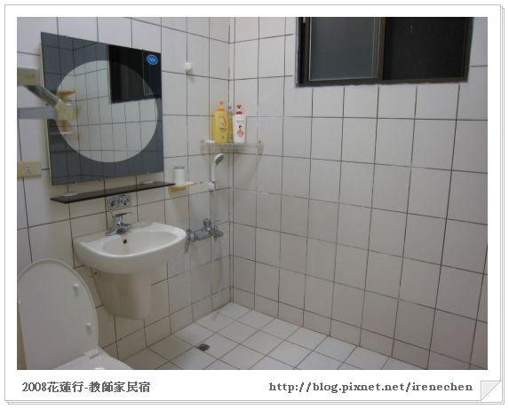 花蓮行11-7-教師的家民宿5.jpg