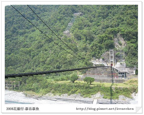花蓮行12-2-銅門發電廠吊橋.jpg