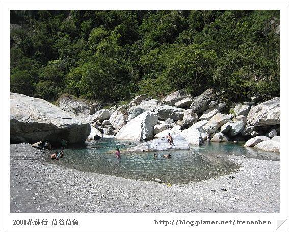 花蓮行12-6-慕谷慕魚戲水區2.jpg