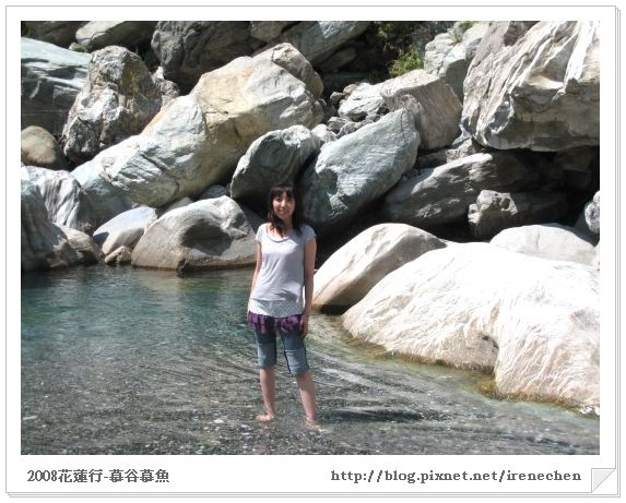 花蓮行12-6-慕谷慕魚戲水區3.jpg