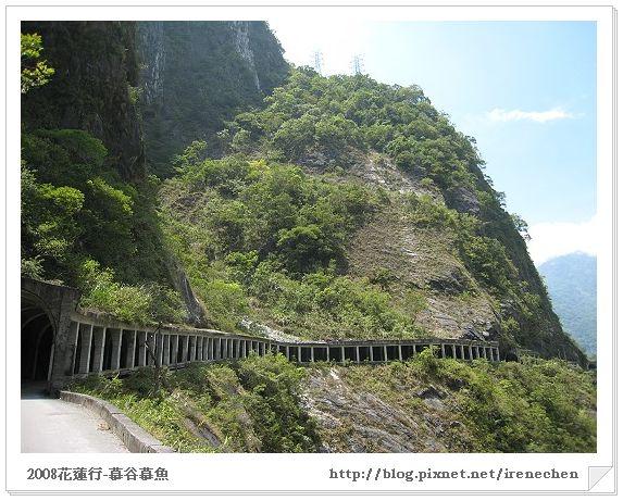 花蓮行12-7-慕谷慕魚明隧道.jpg