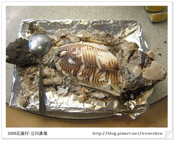花蓮行13-6-立川農場午餐(鹽烤台灣鯛-).jpg