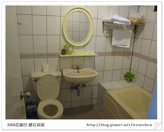 花蓮行16-3-鏷石民宿房間3.jpg