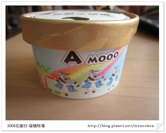 花蓮行23-4-瑞穗牧場鮮奶冰淇淋1.jpg