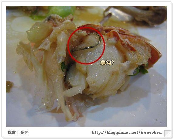 上豪味-07蔥油紅皮刀(魚勾).jpg