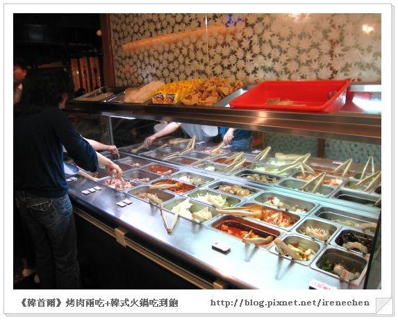 韓首爾06-自助吧檯區1.jpg