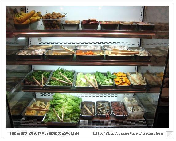 韓首爾06-自助吧檯區2.jpg