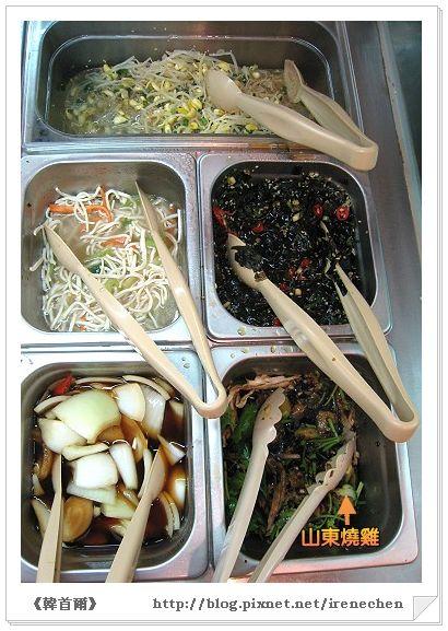 韓首爾06-自助吧檯區3(山東燒雞).jpg