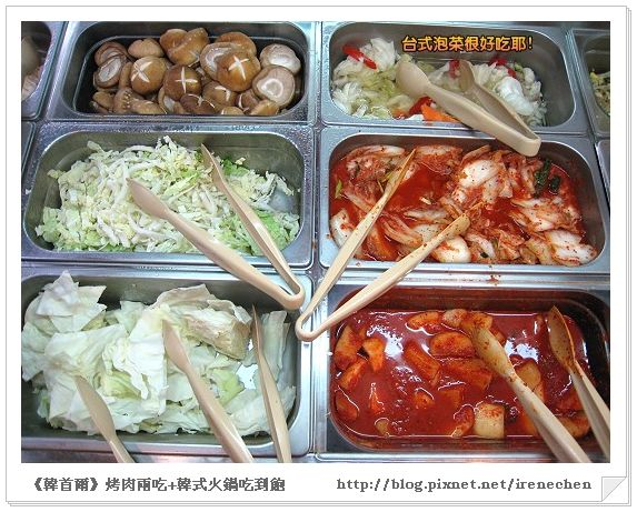 韓首爾06-自助吧檯區4(韓式小菜).jpg