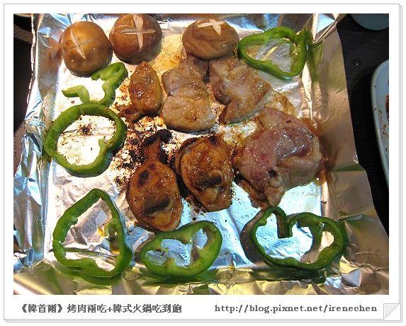 韓首爾08-韓式鐵盤烤肉(烤肉也烤蔬菜).jpg