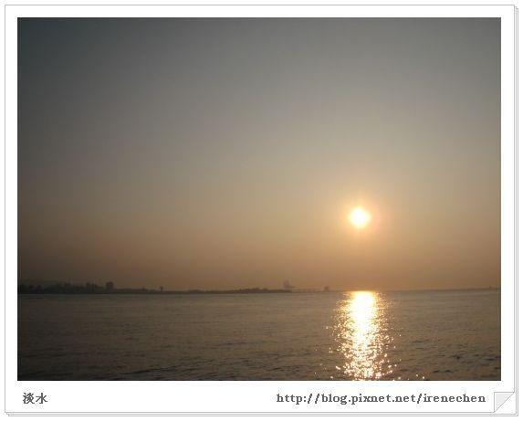 淡水夕陽-2.jpg