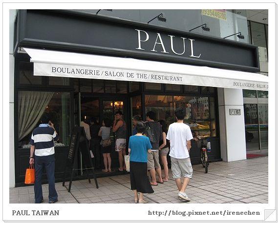 Paul法國麵包沙龍01-店門.jpg