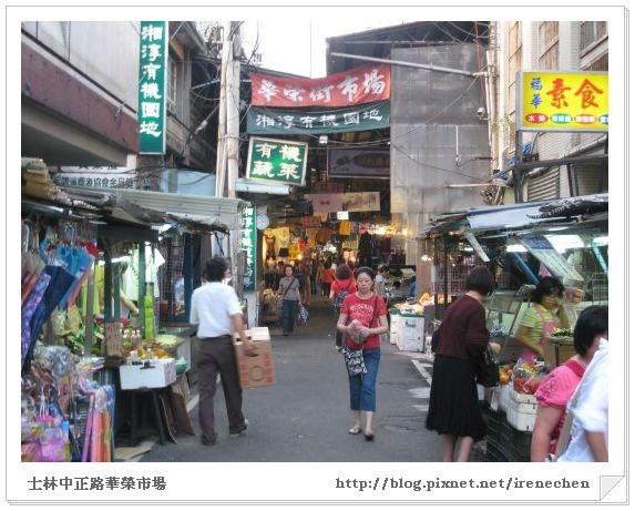 萬榮市場1-入口.jpg
