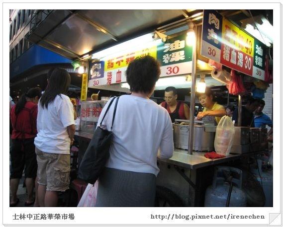 萬榮市場2-甜不辣&肉圓店.jpg