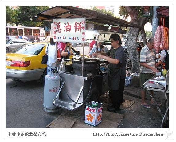 萬榮市場8-蔥油餅.jpg