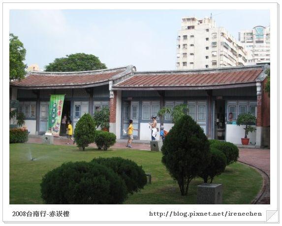 台南2日遊05-赤崁樓(視聽室和販賣部).jpg