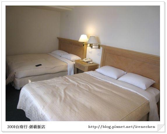 台南2日遊06-劍橋飯店1017號房1.jpg