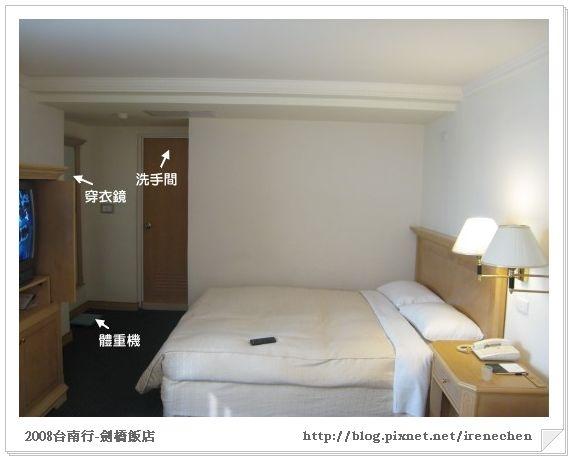 台南2日遊06-劍橋飯店1017號房3.jpg