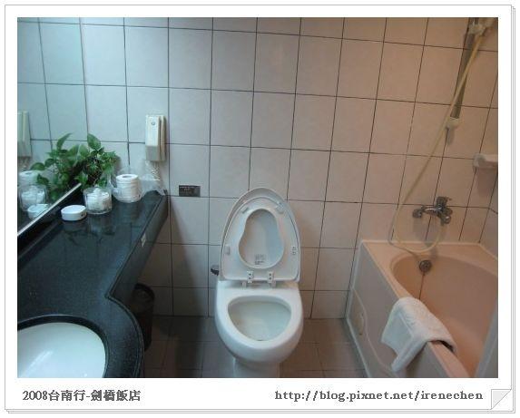 台南2日遊06-劍橋飯店1017號房4.jpg