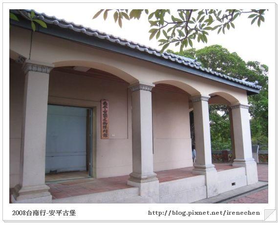 台南2日遊10-安平古堡2.jpg