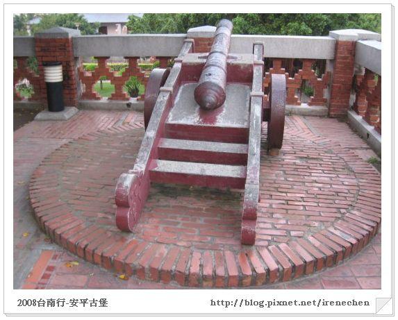 台南2日遊10-安平古堡3.jpg