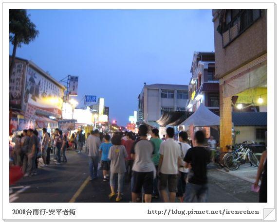 台南2日遊11-安平老街1.jpg