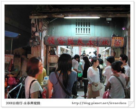 台南2日遊11-安平老街2.jpg