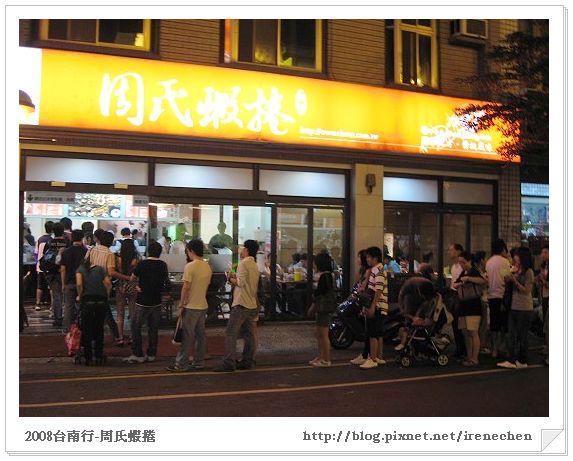 台南2日遊11-安平老街5.jpg