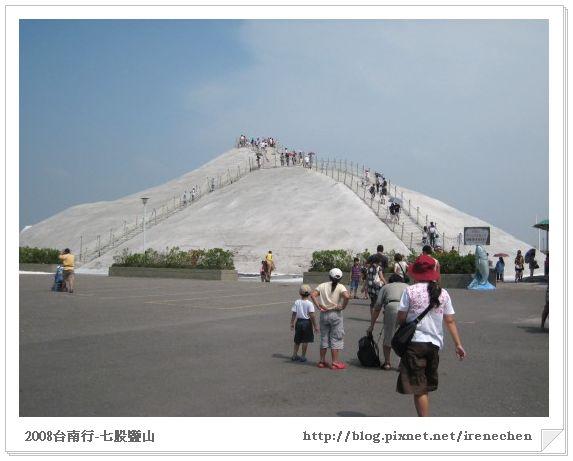 台南2日遊16-台南七股鹽山1.jpg