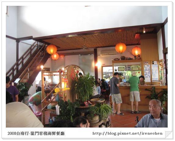 台南2日遊17-龍門客棧2.jpg