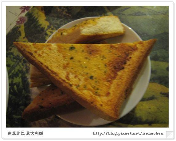 南義北義09-大蒜麵包.jpg