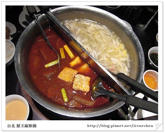 鼎王02-麻辣和酸菜鍋.jpg