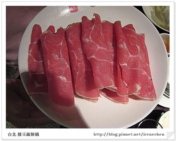 鼎王03-特級牛肉.jpg
