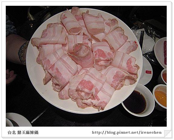 鼎王04-白肉片.jpg