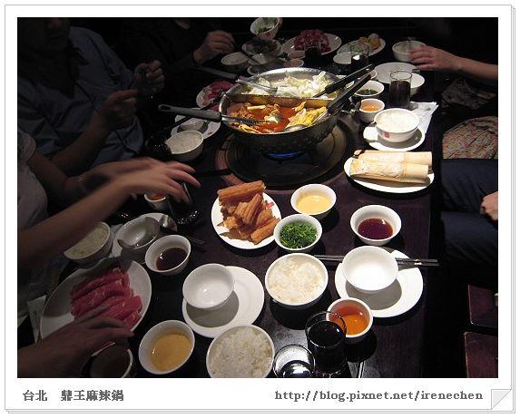 鼎王11-擁擠的桌面.jpg