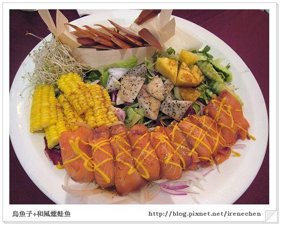僑園飯店1-烏魚子+和風燻鮭魚.jpg