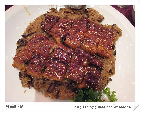 僑園飯店6-鰻魚糯米飯.jpg